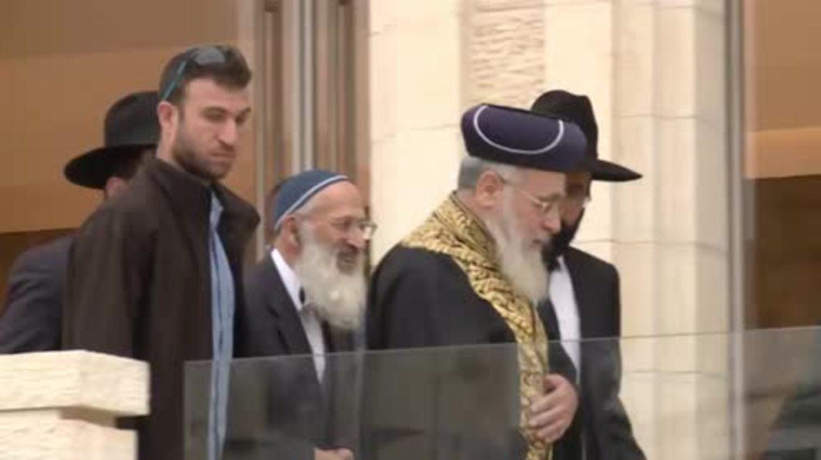 East Jerusalem: Israeli Minister holds mass prayers for rain at Jerusalem's Western Wall