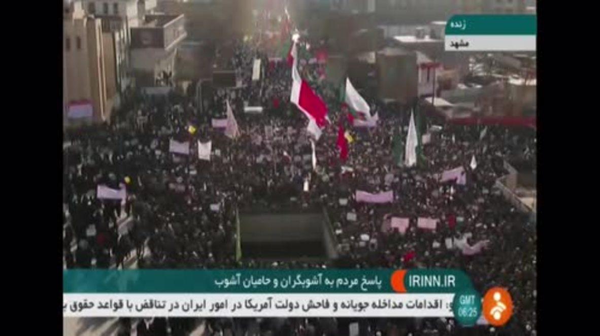 """Irán: Miles de personas salen a la calle en apoyo al Gobierno tras declararse fallida la """"sedición"""