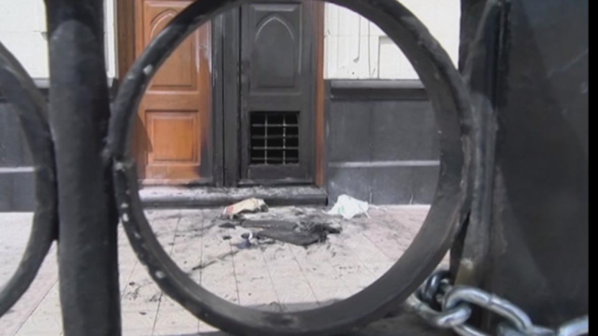 Perú: La puerta de una iglesia es incendiada antes de la visita del papa Francisco