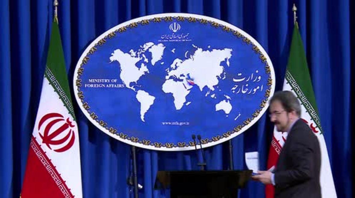 """Irán: Washington """"presiona a la UE"""" para romper el acuerdo nuclear con Irán - Ministerio de Asuntos Exteriores"""