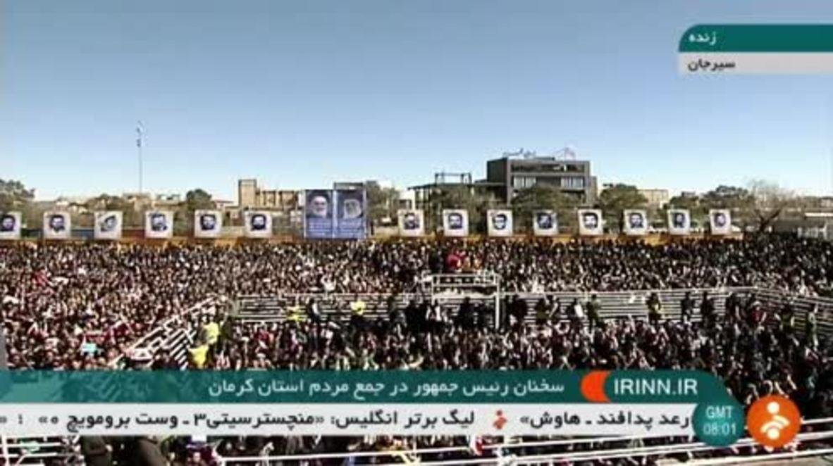 Iran: 'The Iranian Nation has seen your crimes' - Rouhani slams US
