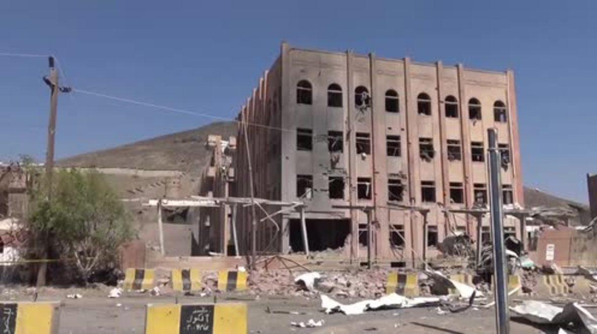 Yemen: Siete muertos tras el bombardeo del Departamento de Investigación Criminal en Saná