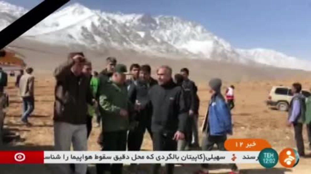Iran: Iran plane wreckage found three days after crash