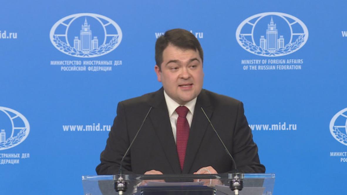 """Rusia: La declaración del Consejo Europeo sobre el caso Skripal es """"lamentable"""" - Ministerio de Exteriores"""