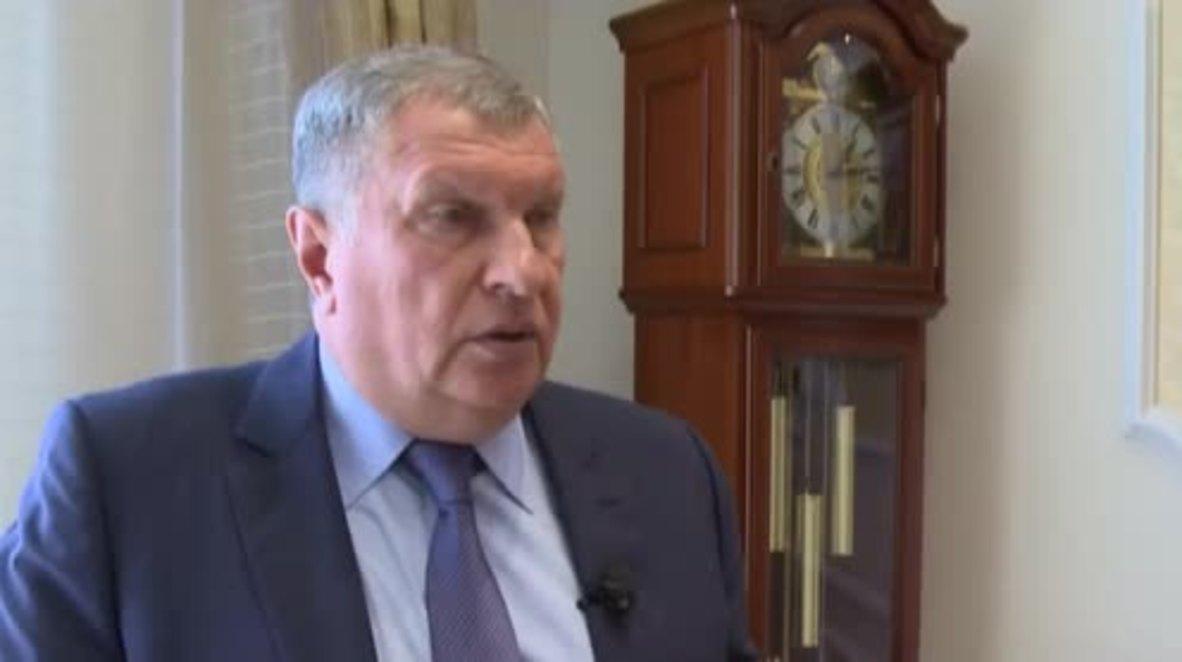 Russia: Rosneft CEO confirms Ulyukaev demanded 'bribe'