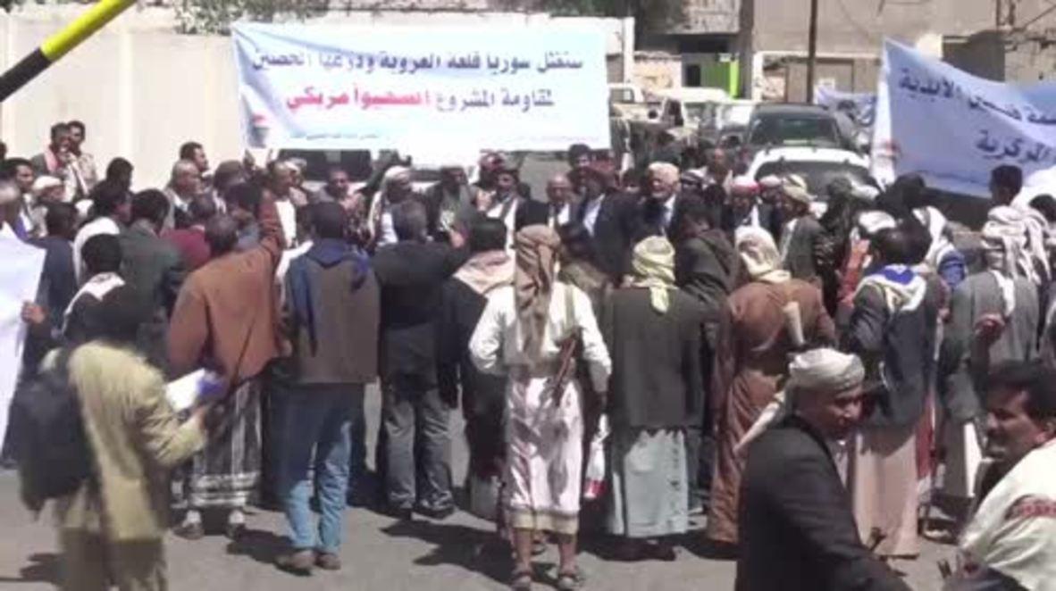 Yemen: Protesta del Consejo Tribal Yemení contra los ataques aéreos liderados por los EE. UU. en Siria