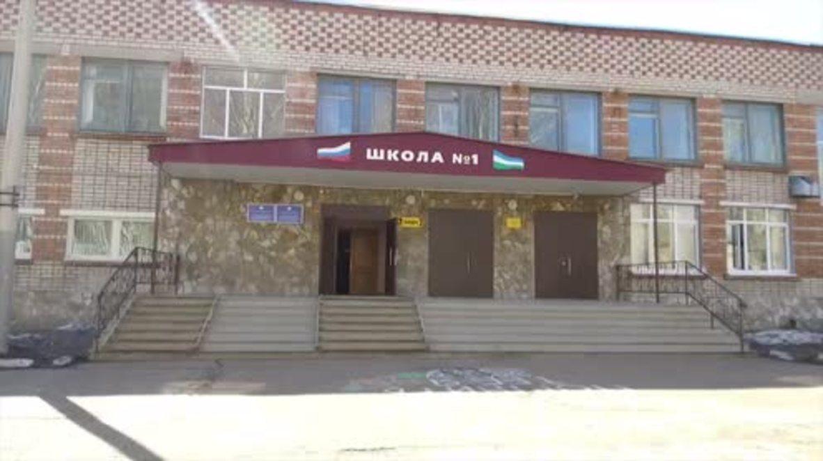 Russia: Four injured as 17y/o knifeman attacks Sterlitamak school