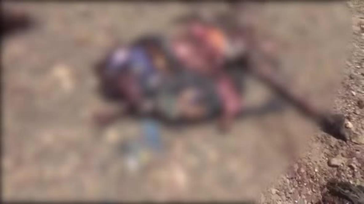 Yemen: 20 muertos tras ataque aéreo dirigido por Arabia Saudita en el suroeste de Yemen - *EXPLÍCITO*
