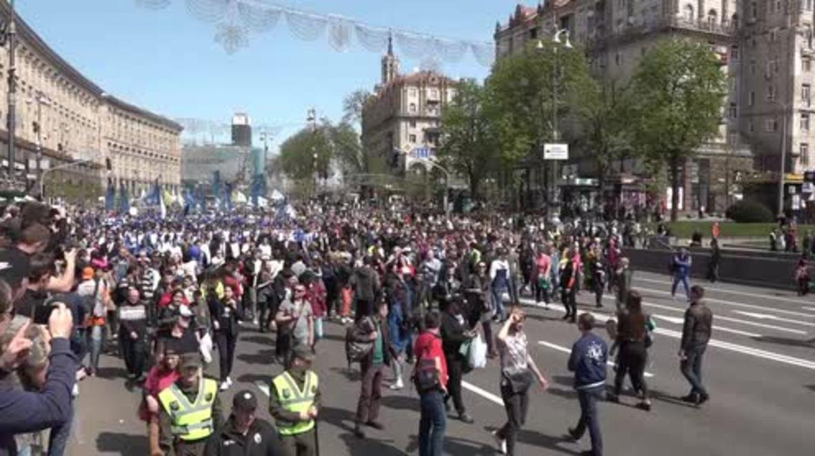 Ukraine: 2018 Champions League cup arrives in Kiev