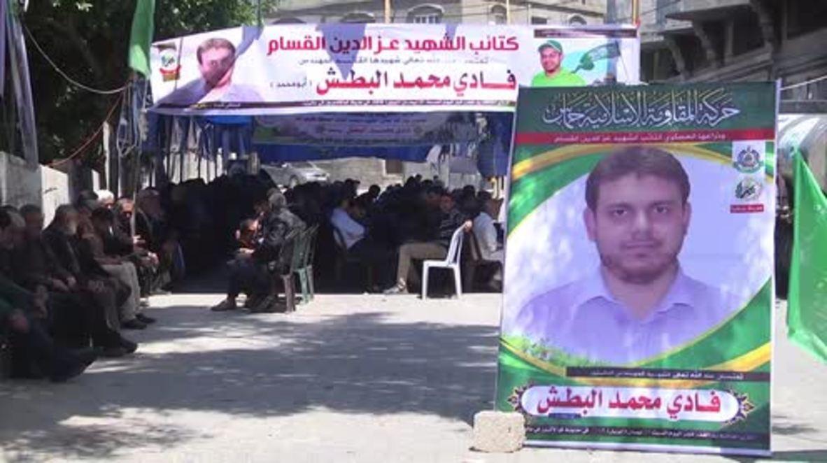 State of Palestine: Parents of killed Palestinian engineer accuse Israeli Mossad