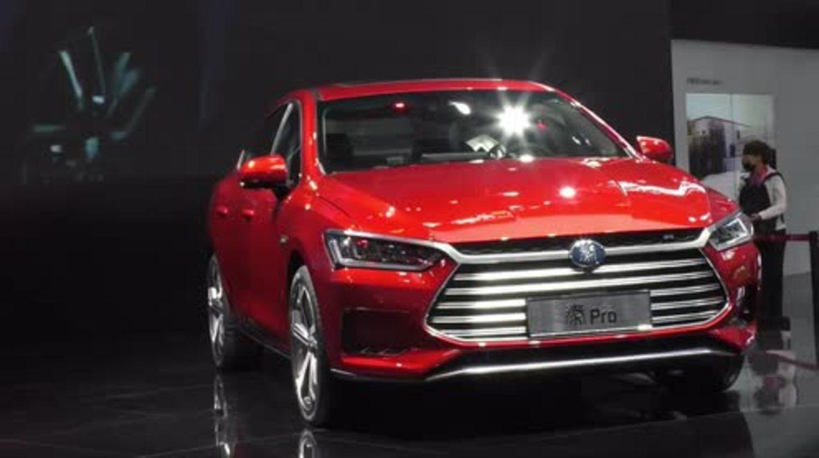 Hybrid sedan Qin Pro debuts at Beijing Auto Show 2018
