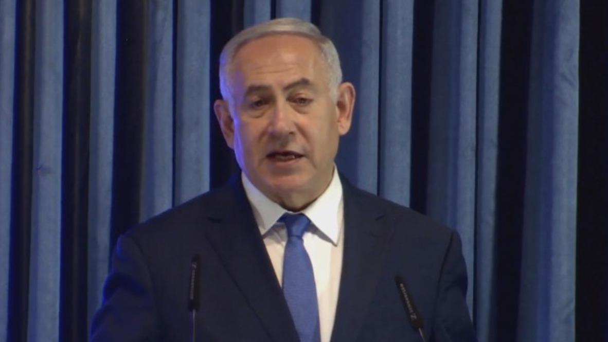 Israel: Netanyahu dice que Irán amenaza la seguridad regional *MARCA EN ORIGEN*
