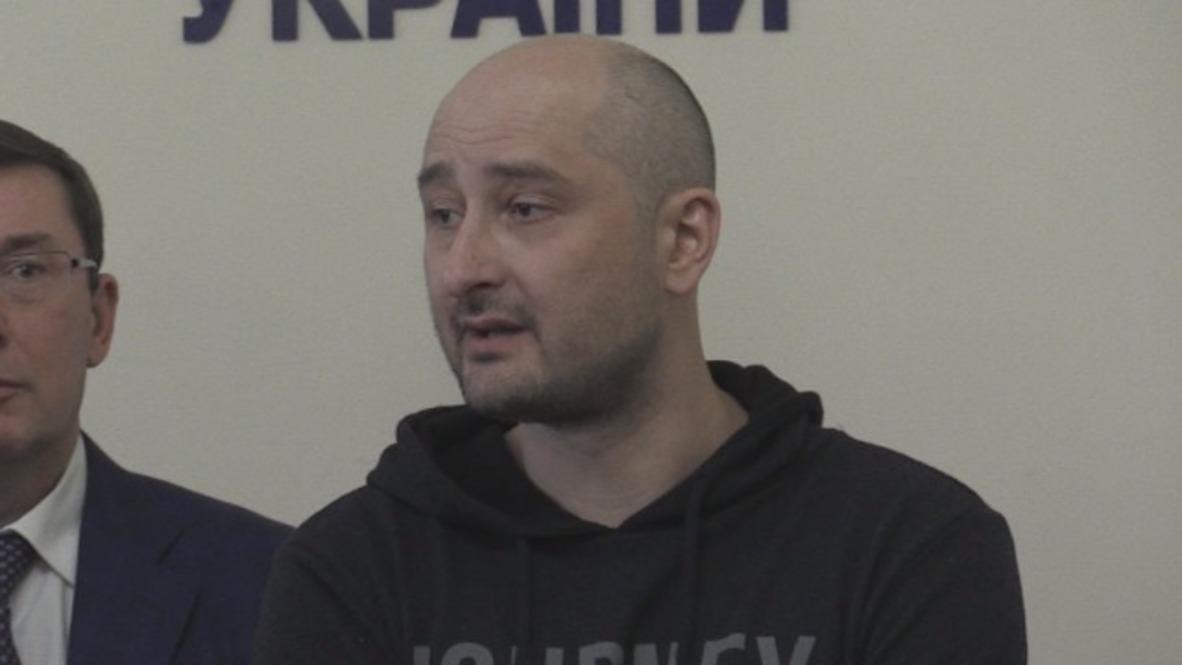 Ukraine: 'Slain' Babchenko stuns world and reveals 'murder' was staged
