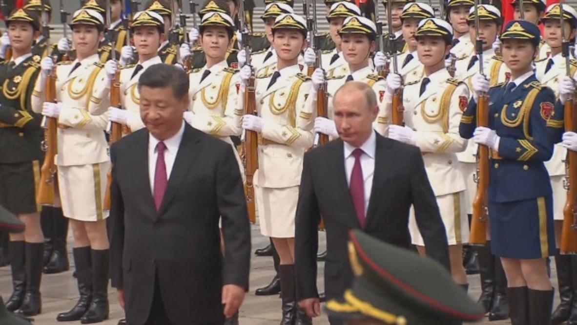 China: Putin llega al Gran Salón del Pueblo durante su visita oficial a China