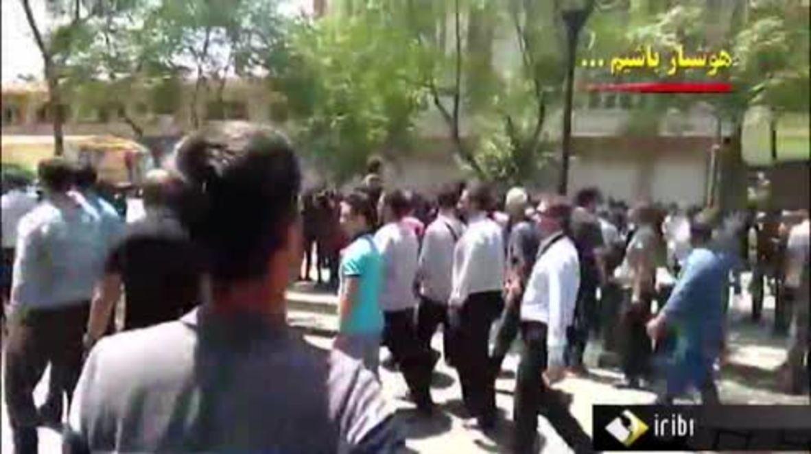 Irán: Manifestantes boquean el Gran Bazar de Teherán en protesta por la crisis económica