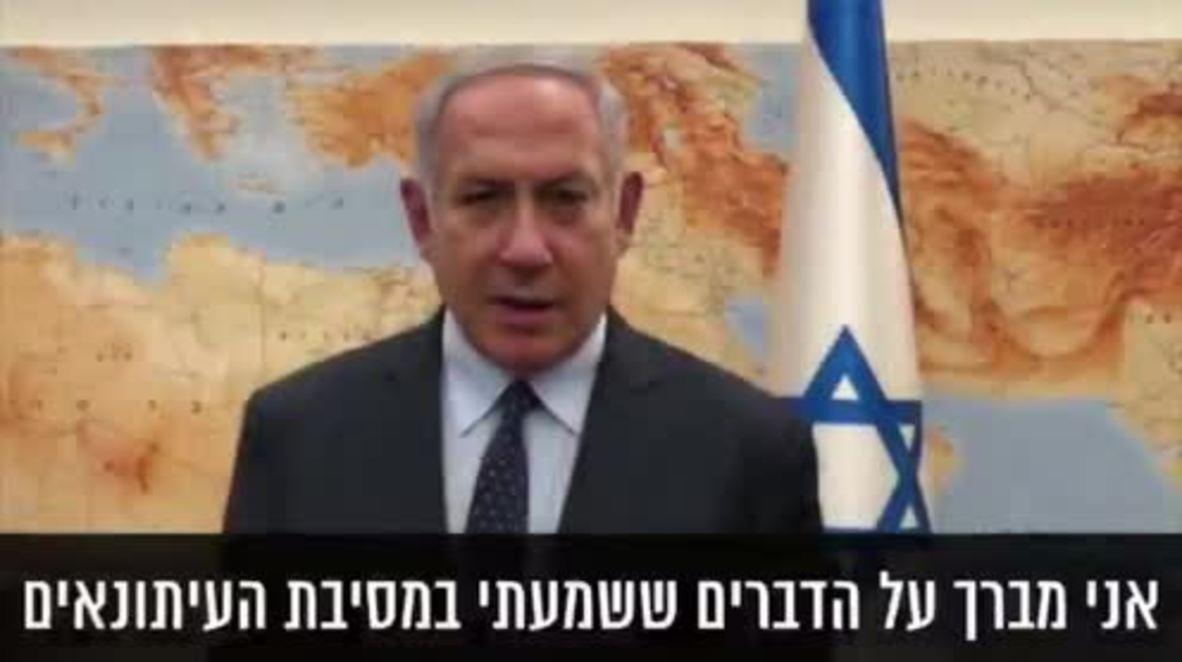 Israel: Netanyahu agradece a Putin y Trump su expresión de apoyo en Helsinki