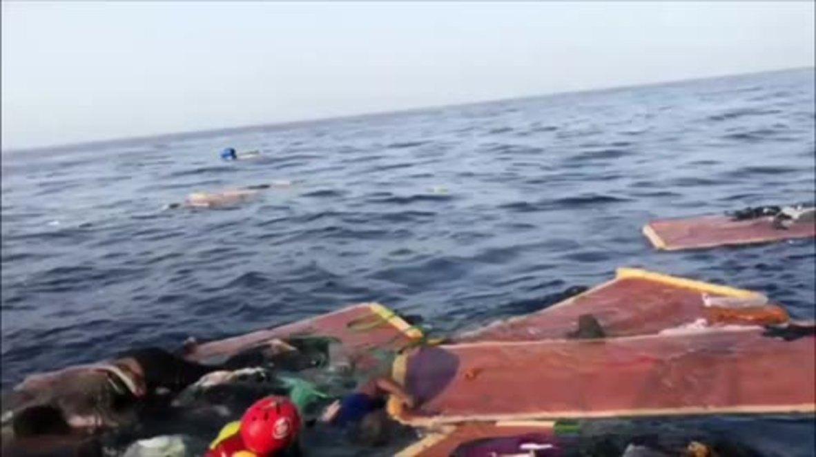 Mar Mediterráneo: Rescatan los cadáveres de una mujer y un bebé en una embarcación destruida