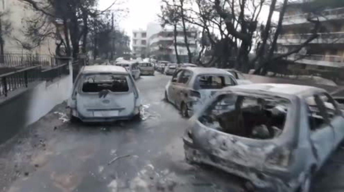 Grecia: El equipo de rescate encuentra 26 cuerpos en Mati tras los devastadores incendios forestales