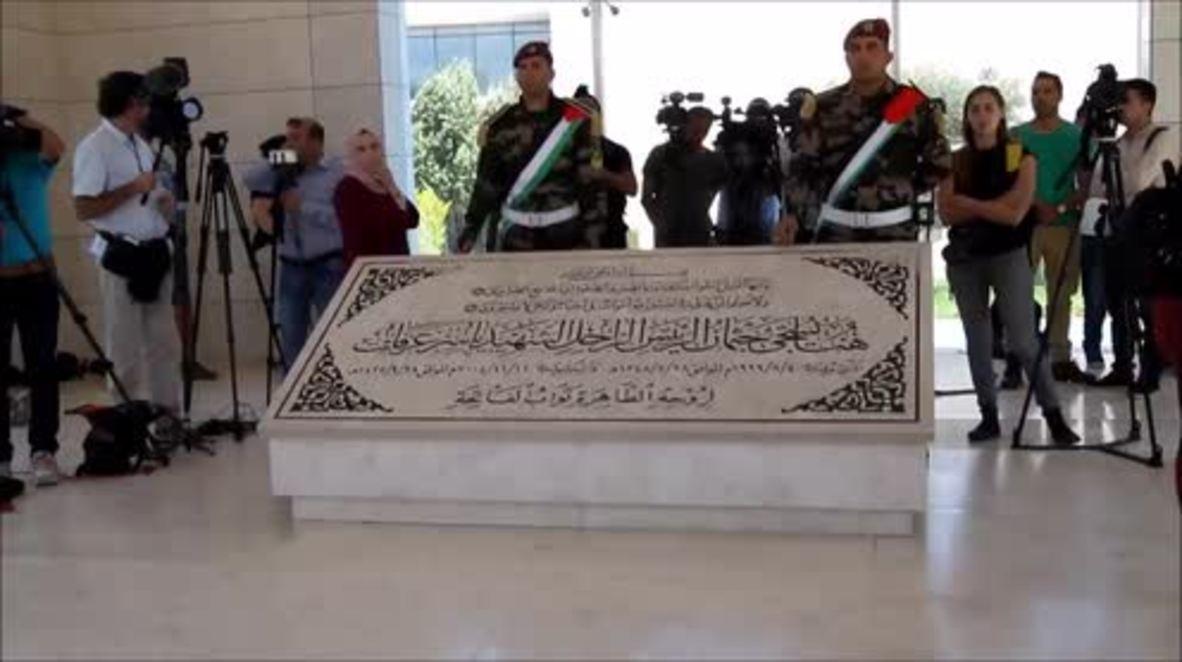 State of Palestine: Slap video teen Tamimi visits tomb of PLO's Yasser Arafat
