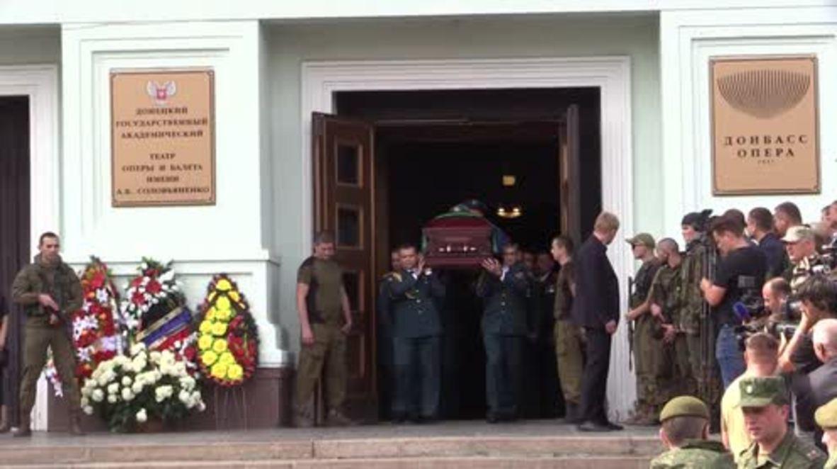 Ukraine: Russian politicians pay tribute to slain head of Donetsk