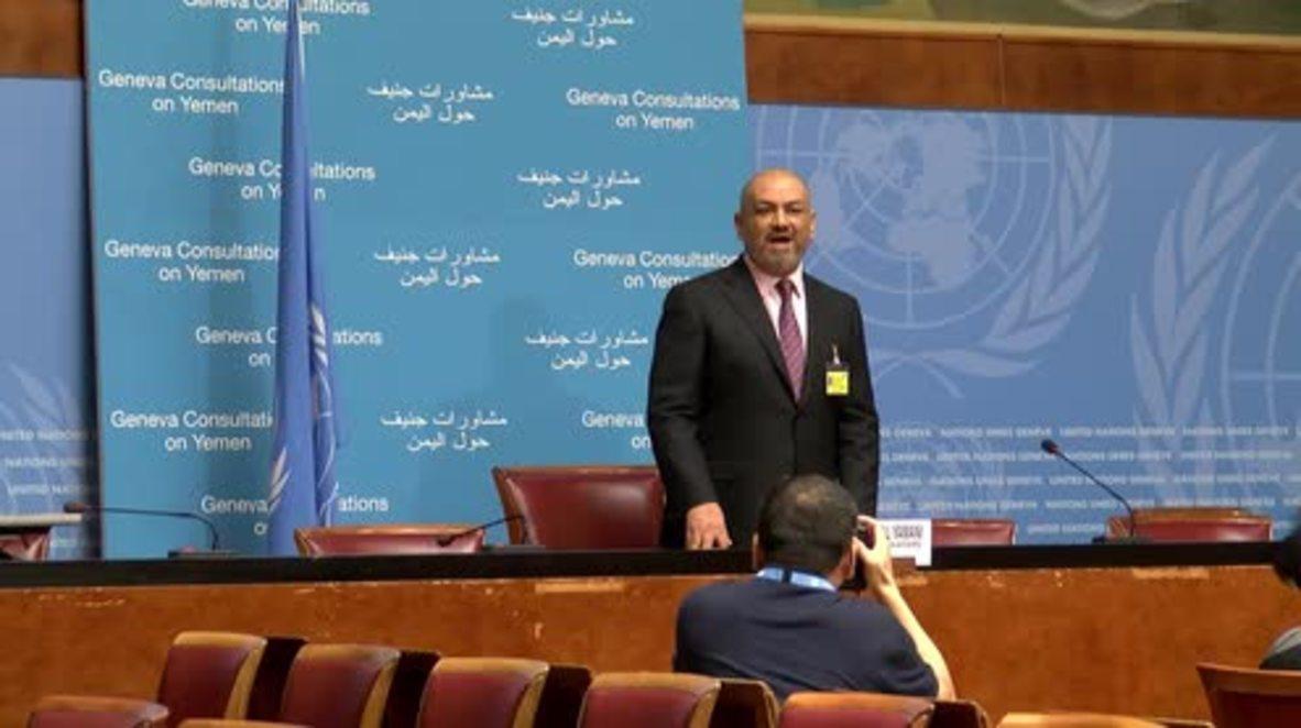 Switzerland: Yemeni FM criticises absence of Houthi delegation in Geneva
