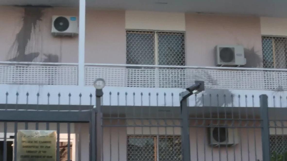 "Grecia: ""Anarquistas"" de Rouvikonas vandalizan la embajada iraní"