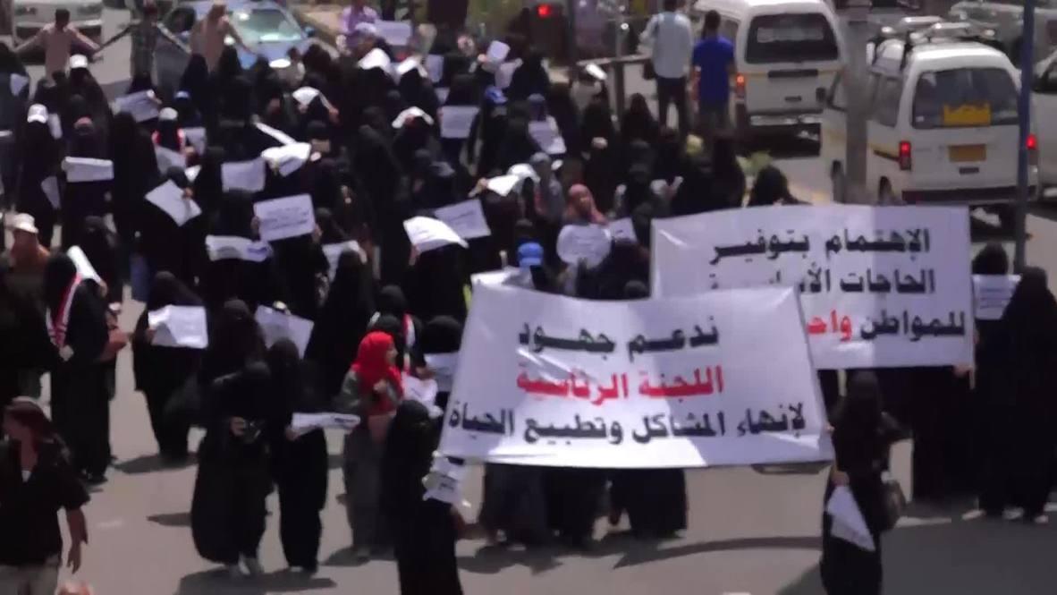 Yemen: Hudreds march in Taiz in support of Saudi-backed former Pres. Hadi