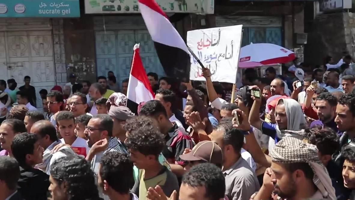Yemen: Cientos de personas protestan contra el aumento de los precios en Taiz