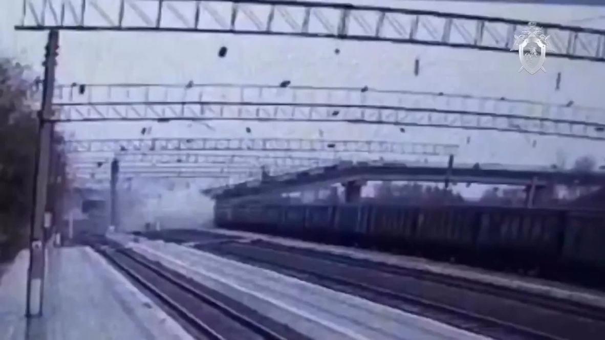 Rusia: El derrumbe de un puente en la región de Amur bloquea el paso ferrocarril transiberiano