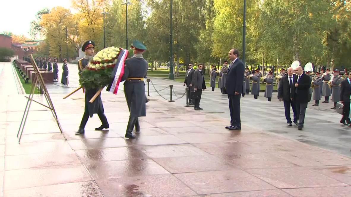 Rusia: El presidente de Egipto deposita flores en el memorial de la Segunda Guerra Mundial