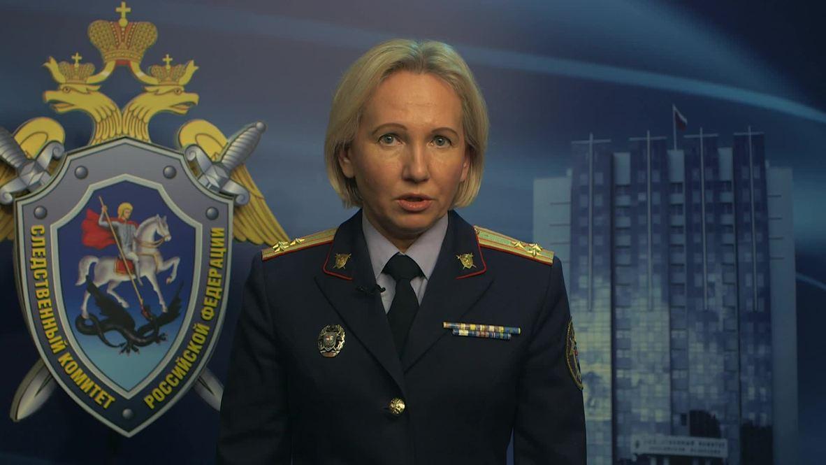 Russia: Investigative Committee launches probe into Kerch college attack
