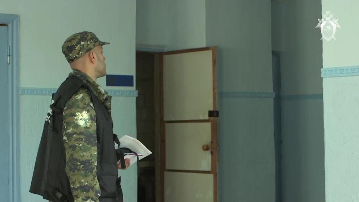 Russia: Investigative Committee examines Kerch college attack scene