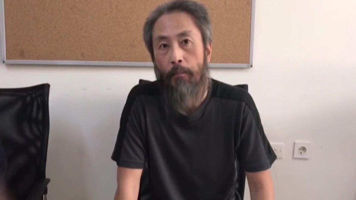 Turquía: Liberan a un periodista japonés después de 3 años secuestrado en Siria