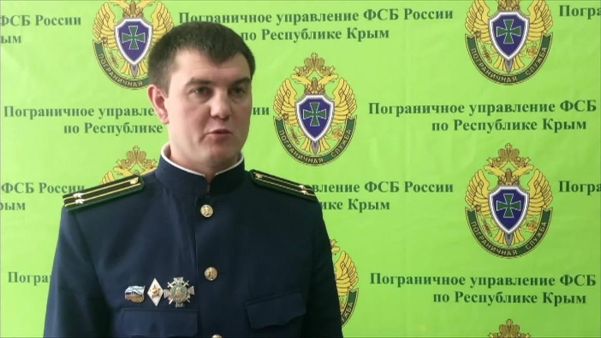 Russia: Ukrainian vessels did not apply for Kerch strait pass - FSB