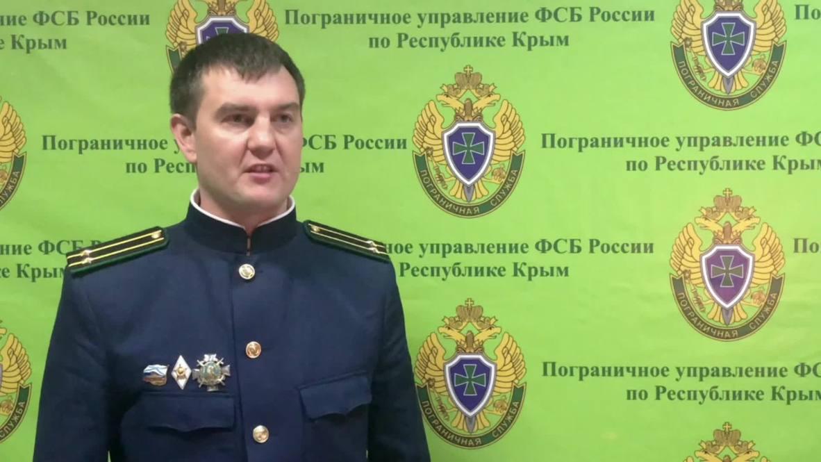 Rusia: Caso penal iniciado - FSB sobre barcos ucranianos traspasando el estrecho de Kerch