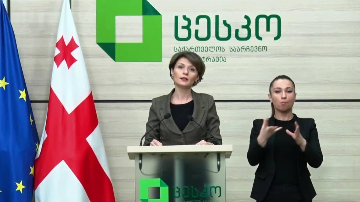 Georgia: Zurabishvili becomes country's first woman president