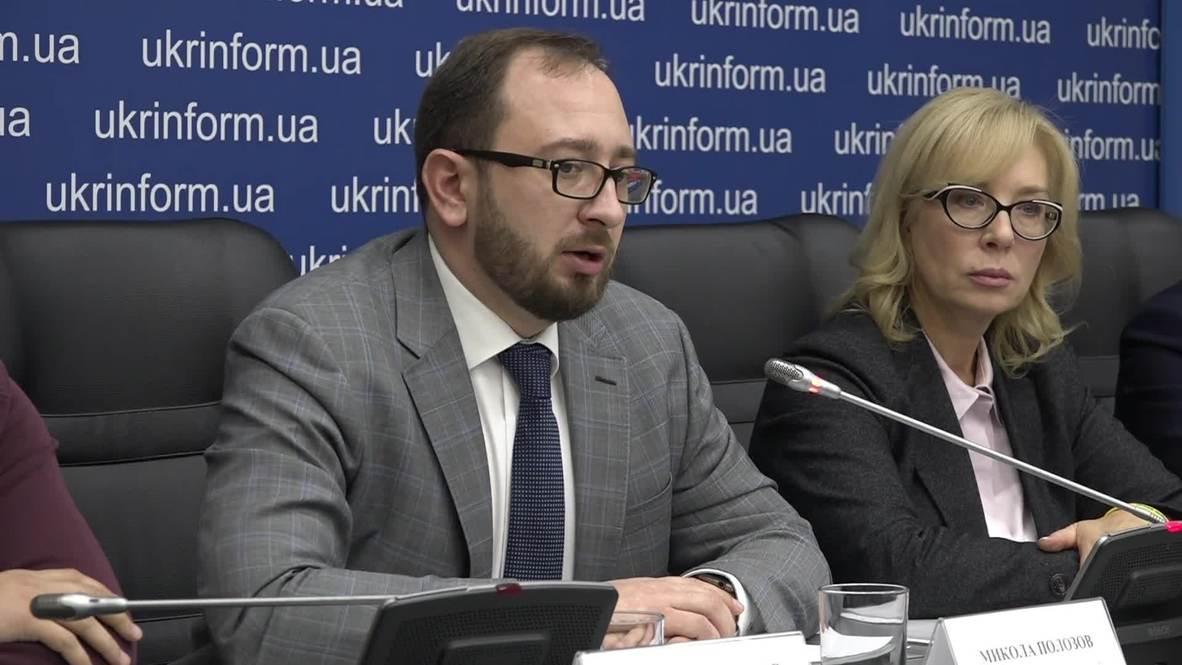 Ukraine: All detained Ukrainian sailors will demand POW status - lawyer