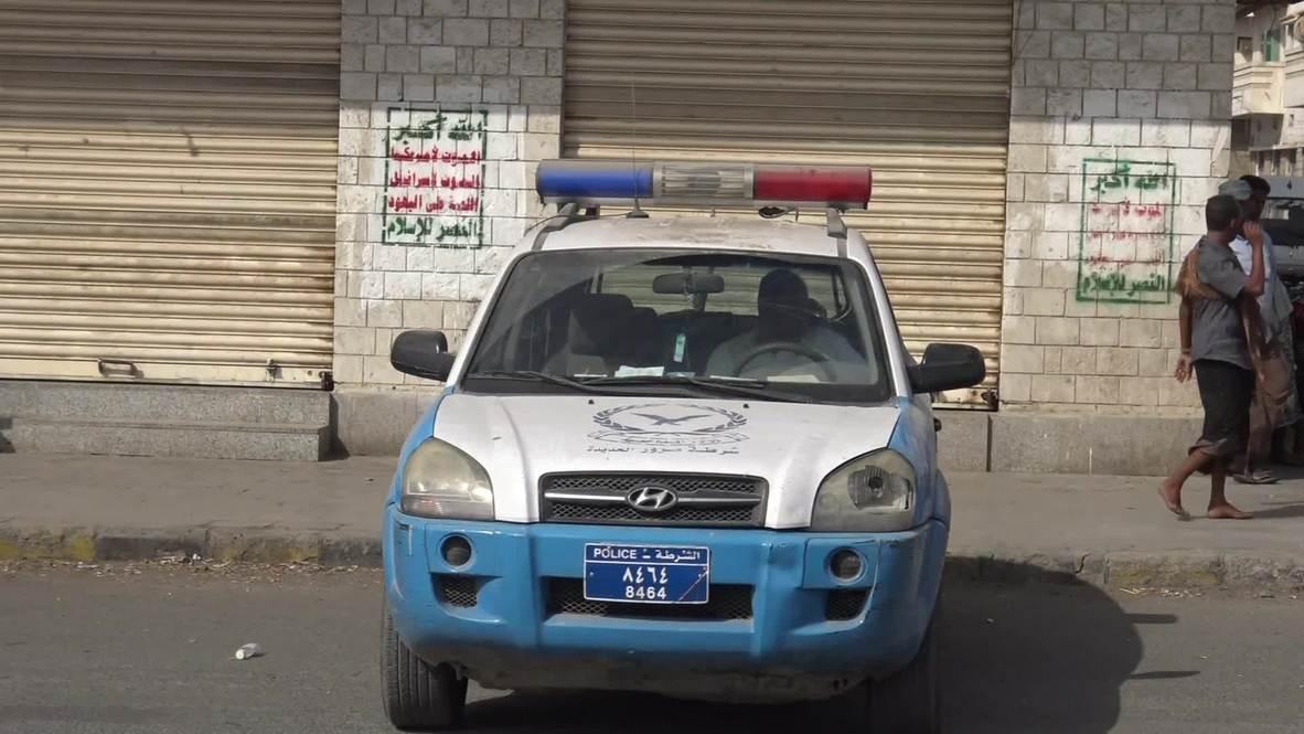 Yemen: Quiet falls over Hodeidah on first day of UN brokered ceasefire