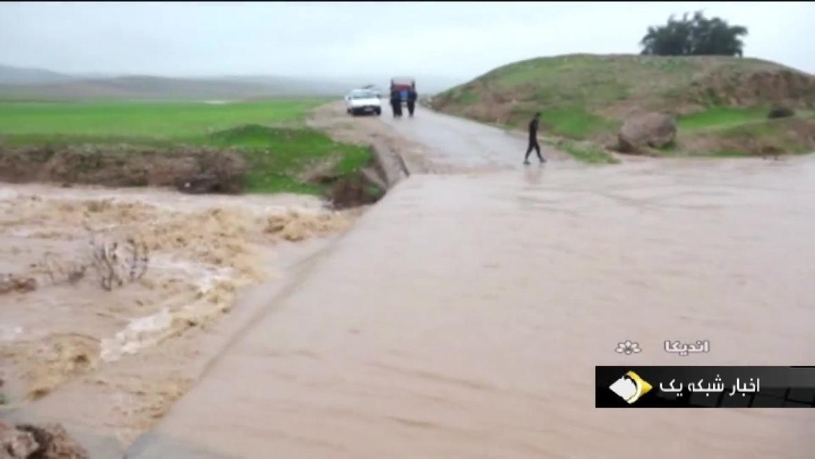 Irán: Se registran graves inundaciones en el suroeste de Irán