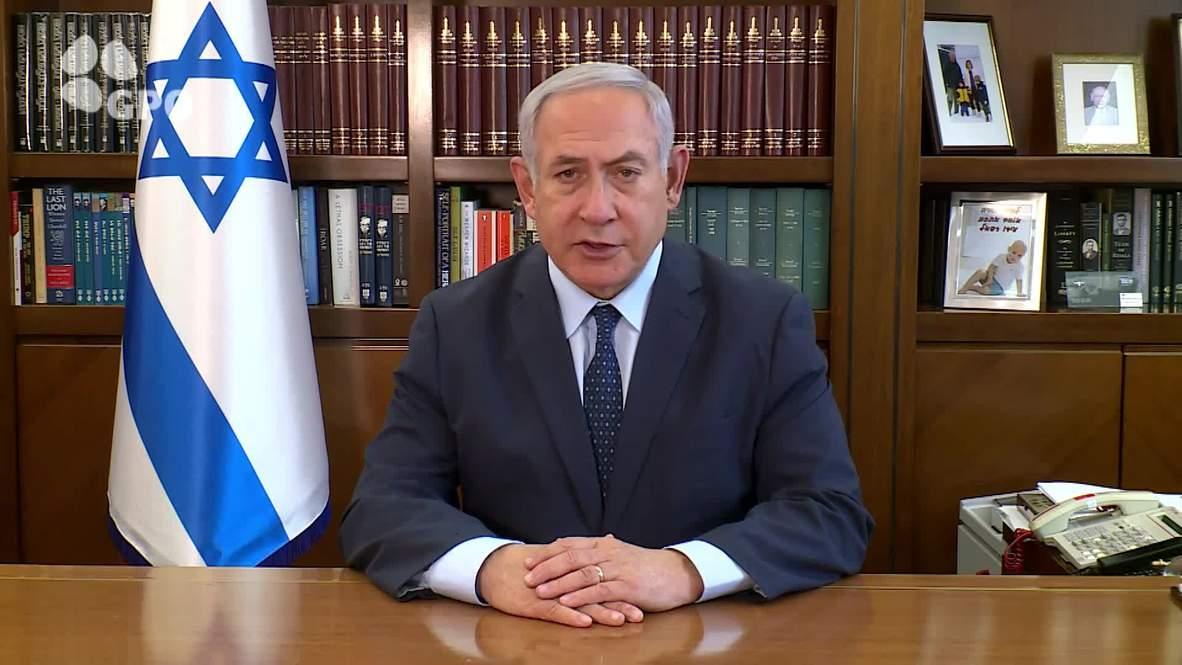 Israel: Netanyahu joins US in recognising Guaido as Venezuelan president