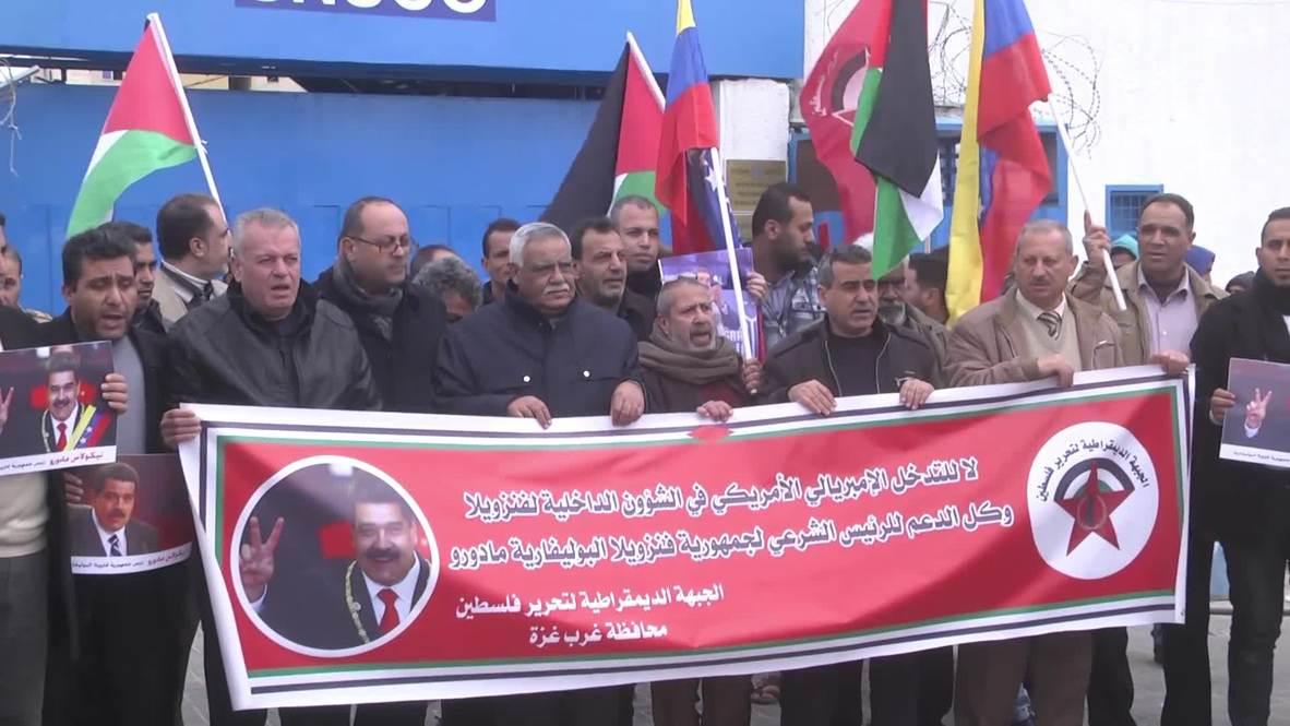 Palestine: Hundreds rally in support of Venezuela's Maduro in Gaza City