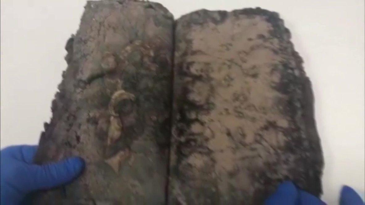 Turquía: Fue incautada una biblia de 1200 años en Diyarbakır, 6 detenidos por contrabando
