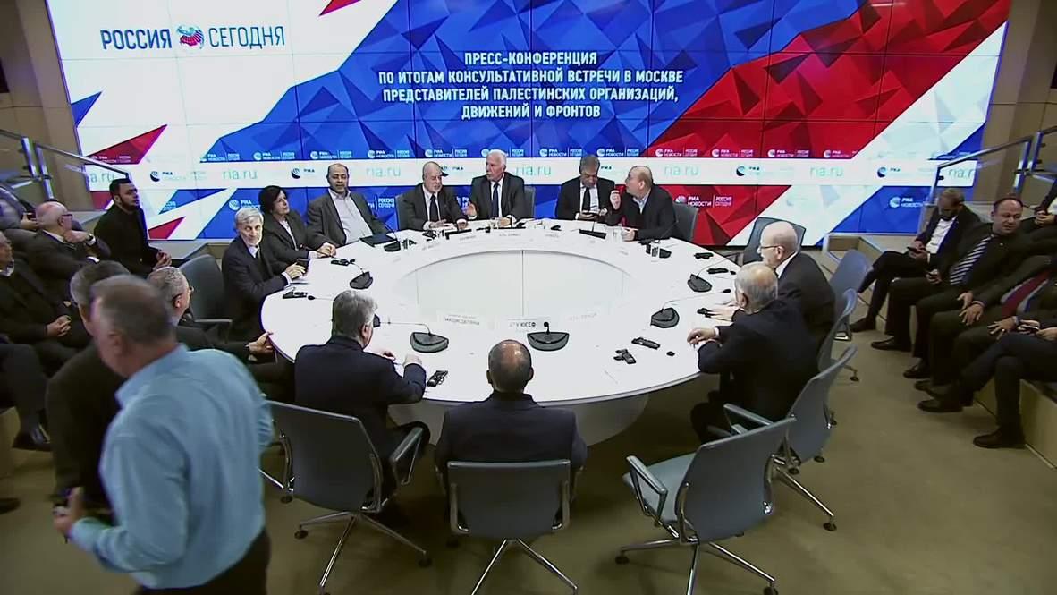 Russia: Fatah and Hamas slam Trump's 'deal of the century'
