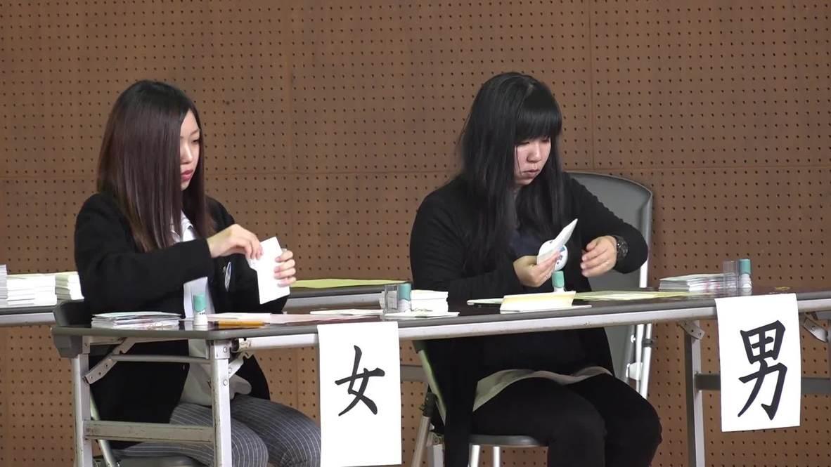 Japan: Okinawans vote on final day of US military base referendum