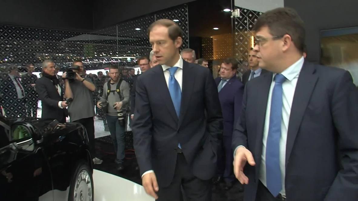 Швейцария: Мантуров представил автомобили Aurus главе МИД Швейцарии