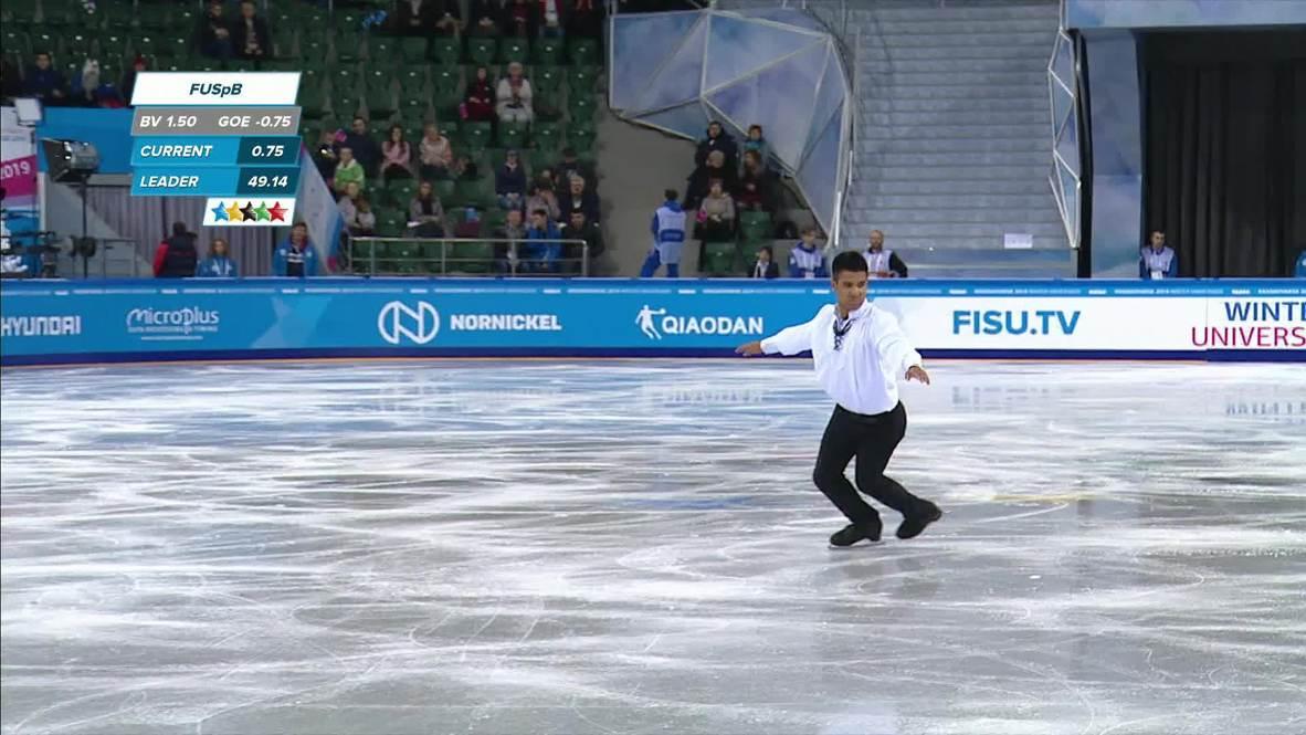 Россия: Он растопил лед! Бразилец де Лима ничего не выиграл, но известен стал каждому *ЭКСКЛЮЗИВ*