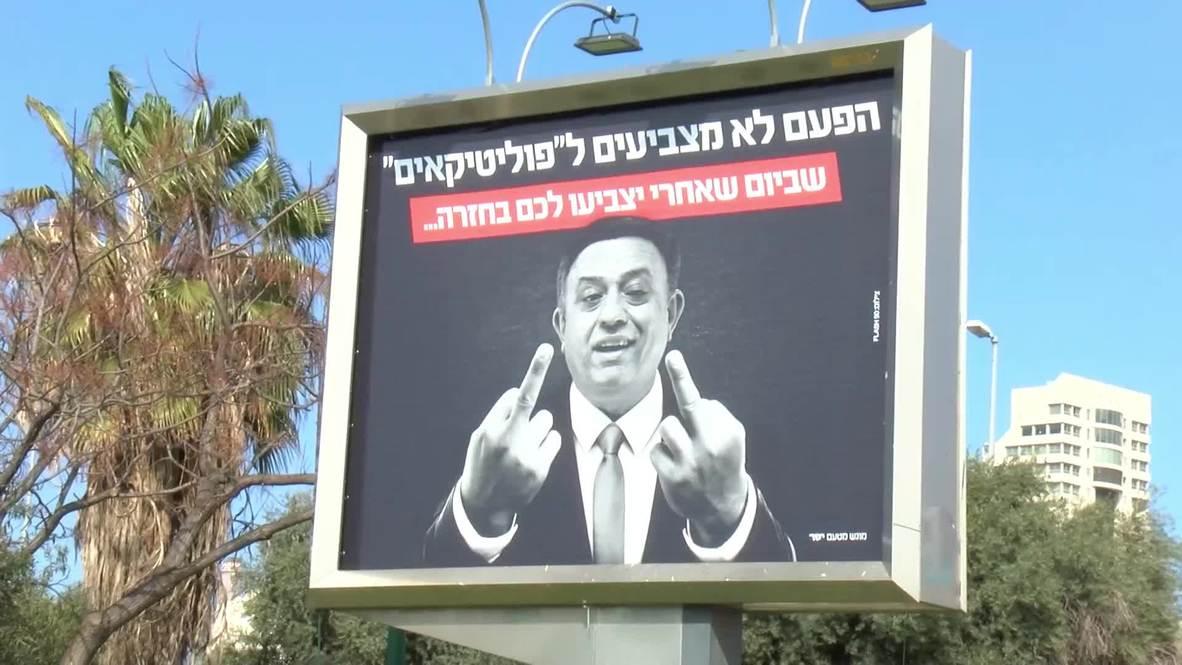 Israel: Carteles con los candidatos mostrando el dedo corazón aparecen en las calles de Tel Aviv antes de las elecciones