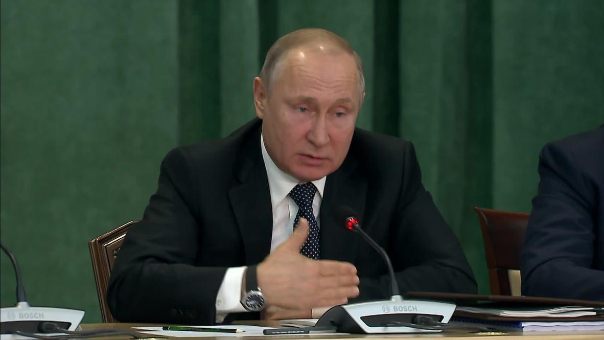 """Россия: """"Приоритет номер один - защита интересов граждан"""" - Путин"""