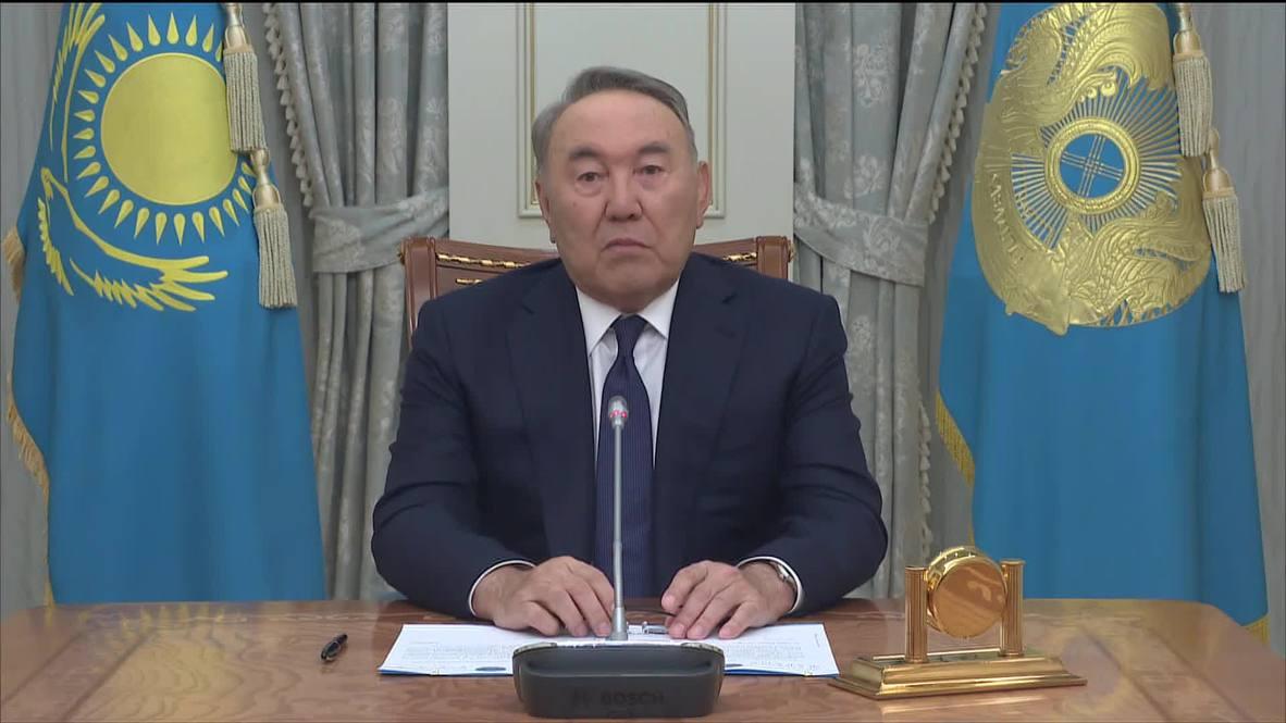 Казахстан: Президент Назарбаев заявил об отставке