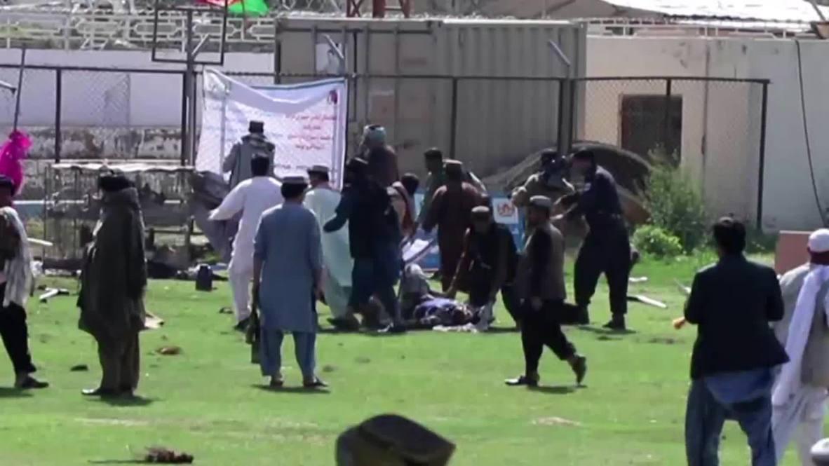 Afghanistan: Four killed in two blasts at stadium celebration in Lashkar Gah